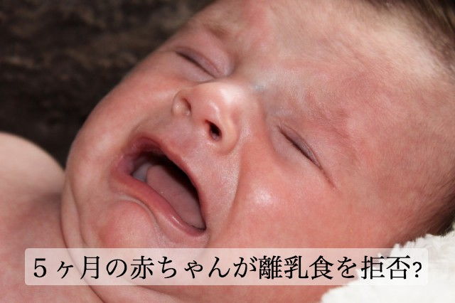 portrait-of-crying-baby-boy